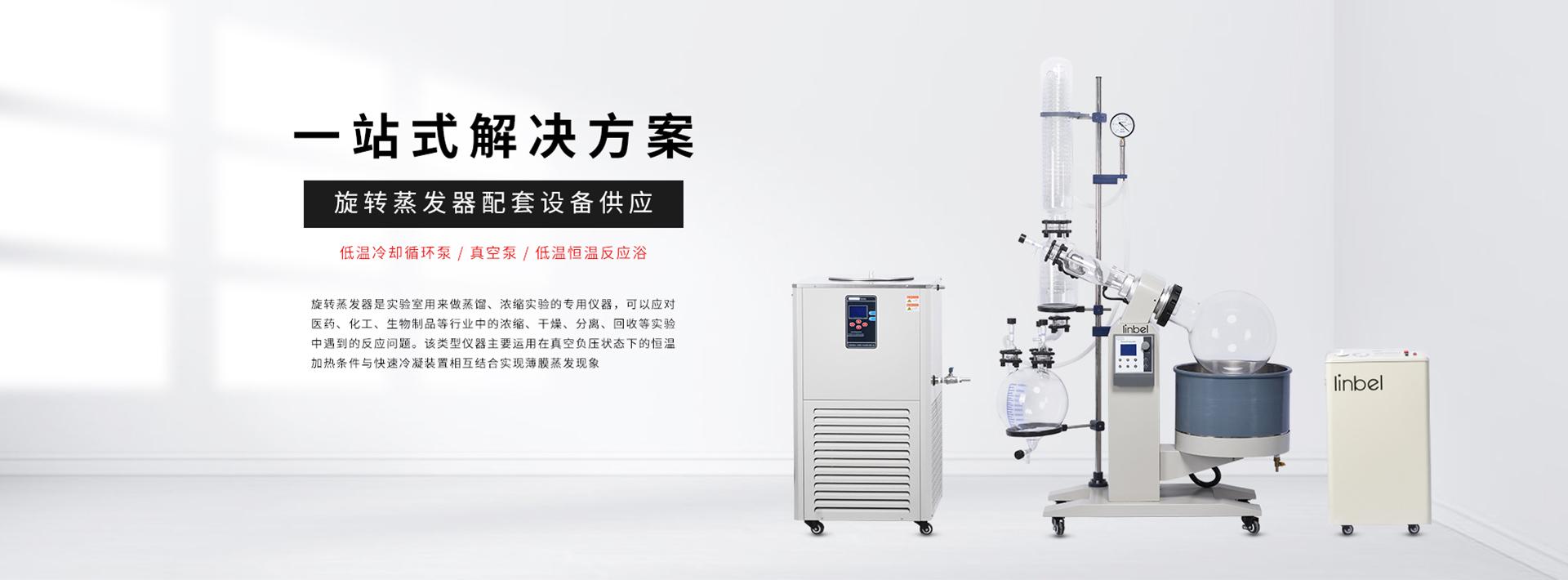 上海棱标仪器有限公司