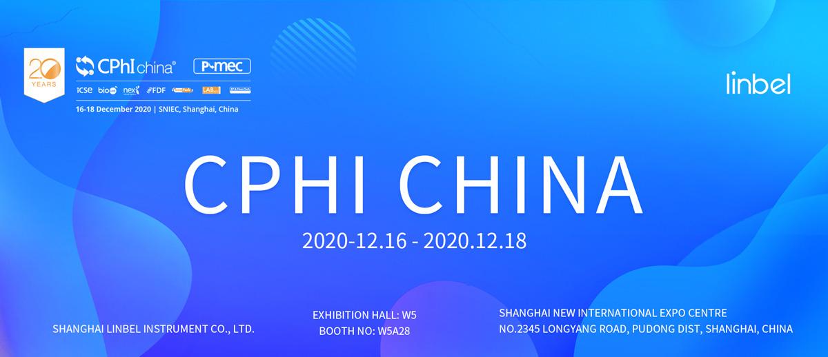 上海棱标仪器诚邀您参加第二十届世界制药原料中国展(CPHI China)