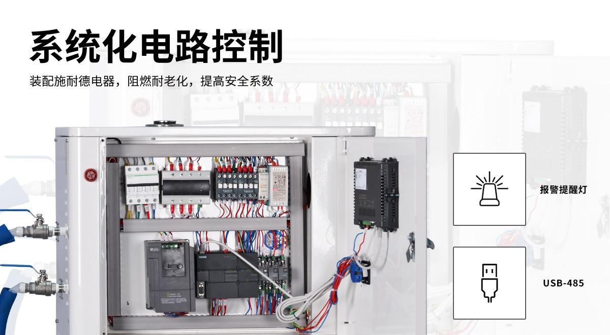Car battery temperature environment  testing equipment battery load tester